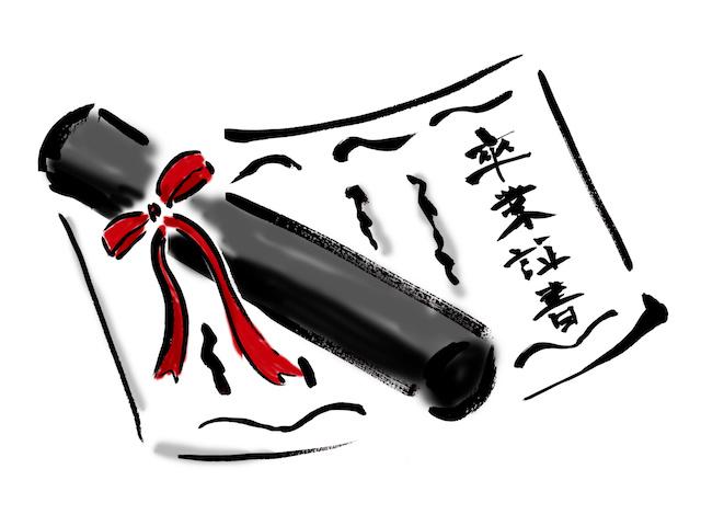 平成29年度 卒業式祝辞(吉村伊織)
